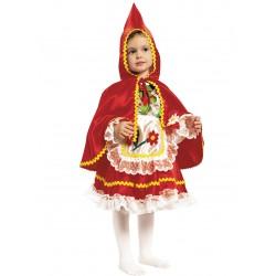 Disfraz Caperucita - Stamco - Chiber - Disfraces Josmen S.L.